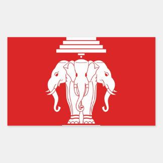 Flag of Laos (1952-1975) - ທຸງຊາດລາວ