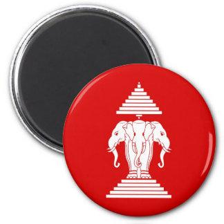 Flag of Laos (1952-1975) - ທຸງຊາດລາວ Magnet
