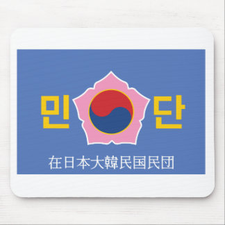Flag of Mindan Mouse Pad