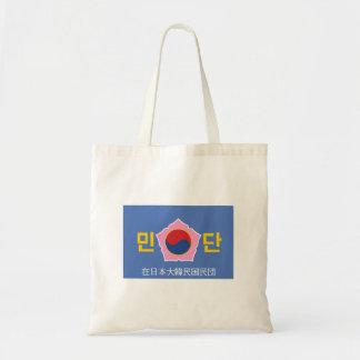 Flag of Mindan Tote Bag