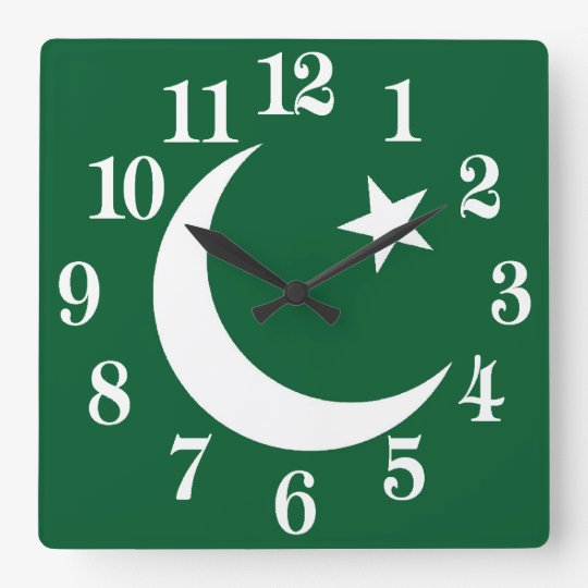 Flag of Pakistan Square Wall Clock