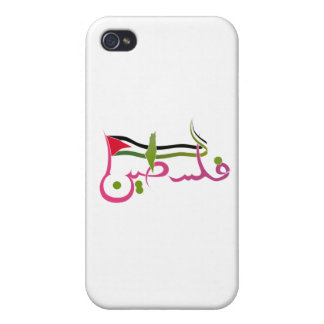 Flag of Palestine , Arabic writings of Palestine iPhone 4/4S Case