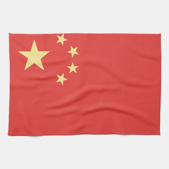 Flag of Peoples Republic of China Hand Towel