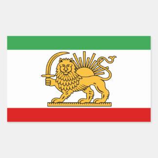 Flag of Persia / Iran (1964-1980)