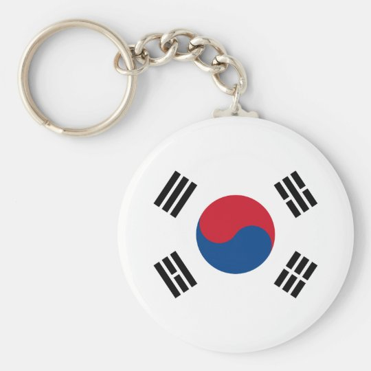 Flag of South Korea Basic Round Button Keychain