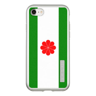 Flag of Taiwan Independence Silver iPhone Case