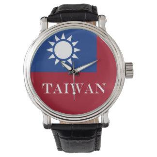 Flag of Taiwan Republic of China Watch