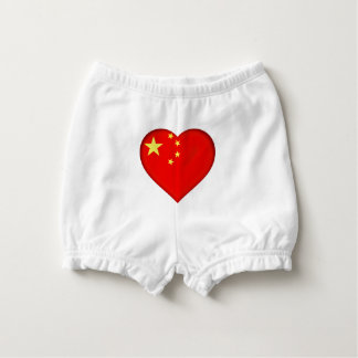 Flag of the People's Republic China Diaper Cover