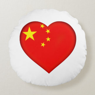 Flag of the People's Republic China Round Pillow