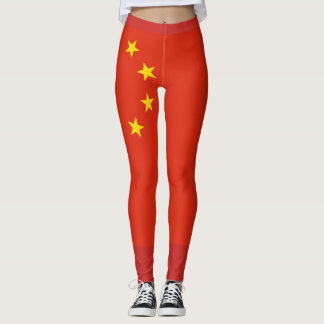 Flag of the People's Republic of China - 中华人民共和国国旗 Leggings