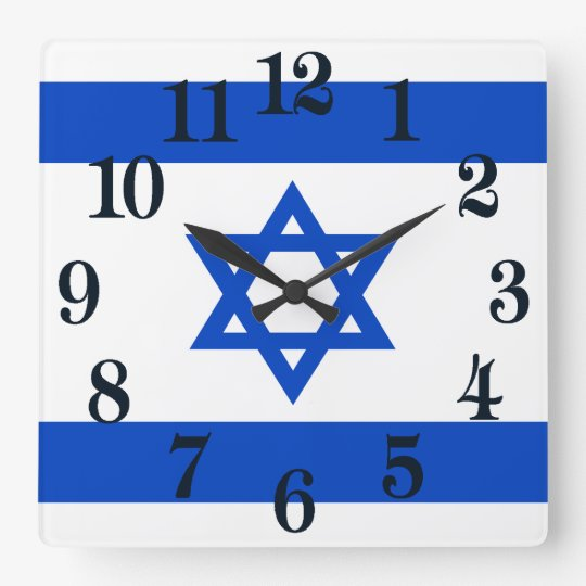 Flag of the State of Israel Clocks
