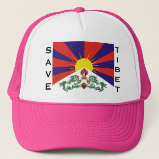 Flag of Tibet  or Snow Lion Flag Trucker Hat