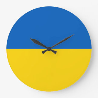 Flag of Ukraine Clock