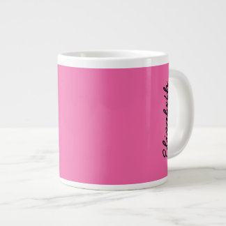 Flamingo Pink Solid Color Large Coffee Mug