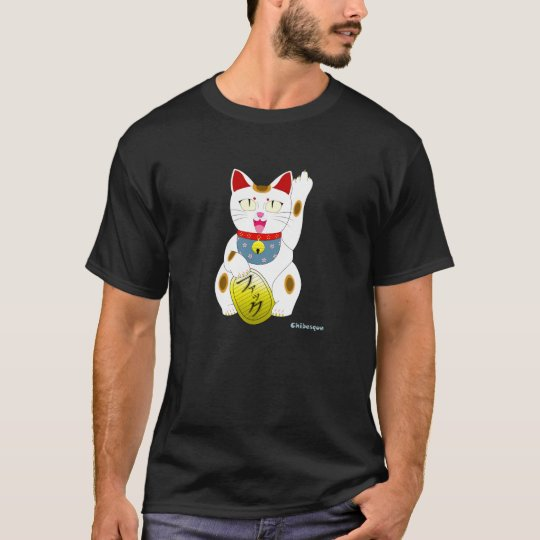 Flippy Cat T-Shirt