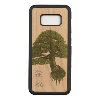 Floating Bonsai Tree Wood Galaxy S8 Case (Cherry)