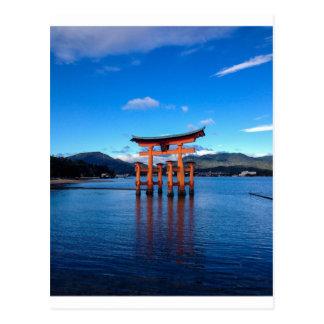 Floating Torii at Itsukushima Shrine - Postcard