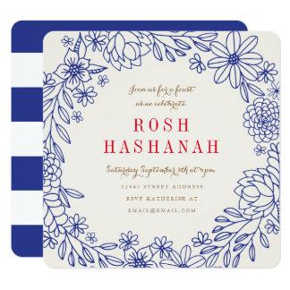Floral Doodles Rosh Hashanah Invitation