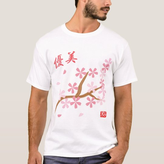 Floral language of Sakura Toddler T-shirt