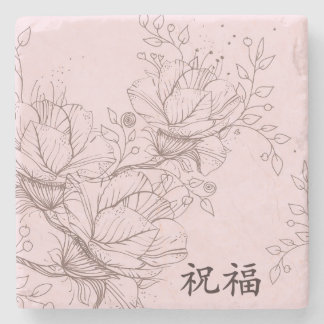 "Floral pink brown ""Blessing"" Stone Coaster"