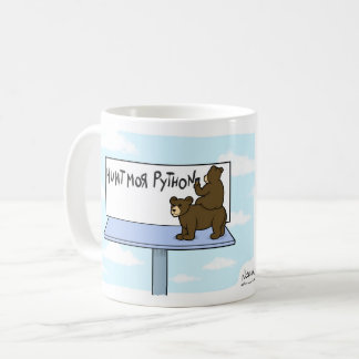 Florida Bear Hunt Coffee Mug