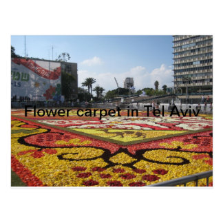 Flower carpet in Tel Aviv Postcard