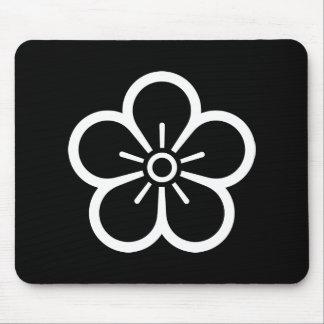 Flower of medium shade plum mouse pad