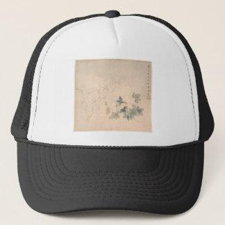 Flower Study 2 - Yun Bing (Chinese) Trucker Hat