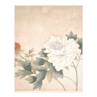 Flower Study - Yun Bing (Chinese) Letterhead