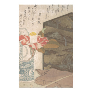 Flower Vase and Lacquer Box - Chinese Stationery