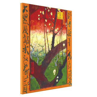 Flowering Plum Tree (Hiroshige) Van Gogh Fine Art Canvas Print
