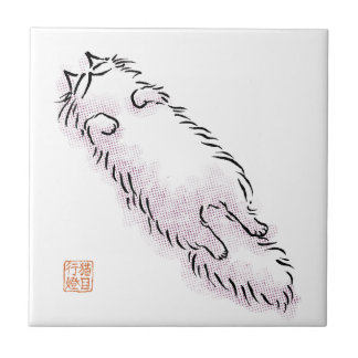 Fluffy Flop Cat Tile