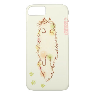 Fluffy Sleepy Cat Case-Mate iPhone Case