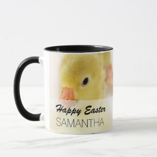 Fluffy Yellow Ducklings Mug