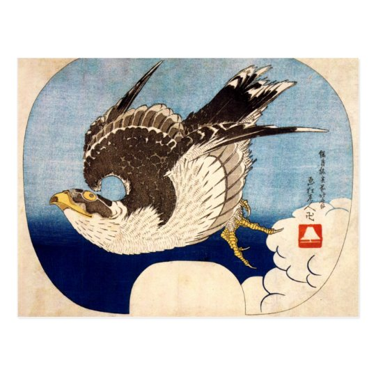 Flying Falcon, Hokusai Postcard