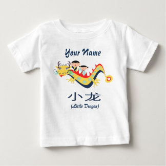 "Flying ""Little Dragon"" Chinese English T-shirt"