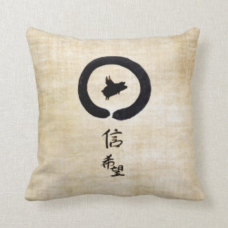 Flying Pig Zen Art - Hope & Faith in Chinese Throw Pillow