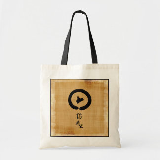 Flying Pig Zen Art - Hope & Faith in Chinese Tote Bag