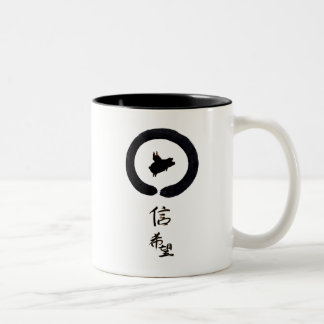 Flying Pig Zen Art - Hope & Faith in Chinese Two-Tone Coffee Mug