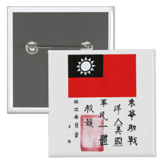 Flying Tigers Blood Chit 2 Inch Square Button