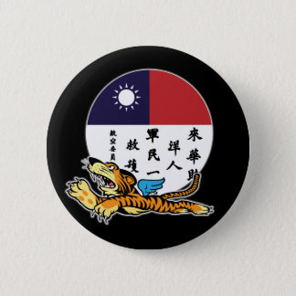 Flying Tigers Famous Blood Chit 2 Inch Round Button