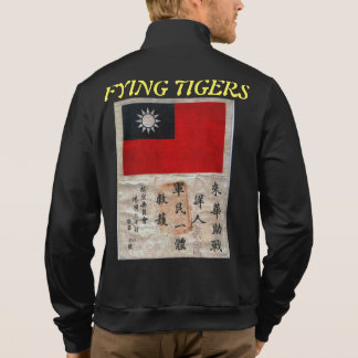 FLYING TIGGERS BLOOD CHIT JACKET