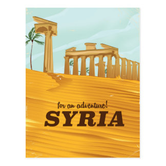 For an Adventure! Syria Temple of Bel Postcard