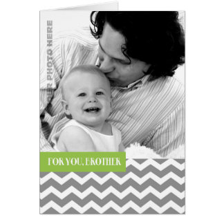 For Brother on Father's Day Custom Photo Card