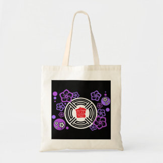 For Japanese-style kikiyou handle toto celebration Tote Bag