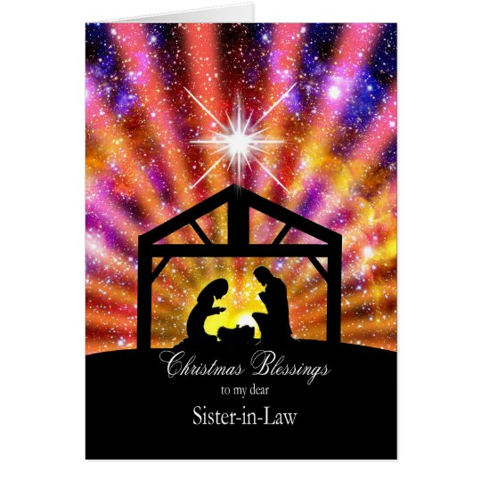 For my sister-in-law, sunset Christmas Card