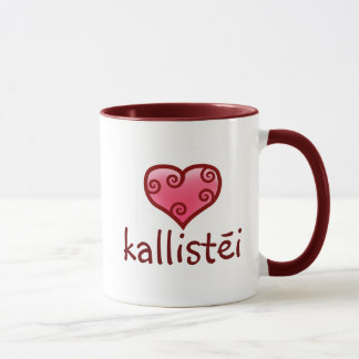 """for the prettiest one"" GREEK mug"