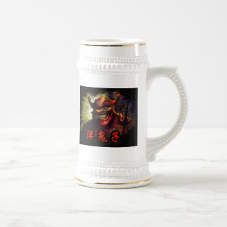 Foreign Devil (Chinese characters) 18 Oz Beer Stein