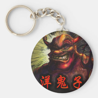 Foreign Devil (Chinese characters) Keychains