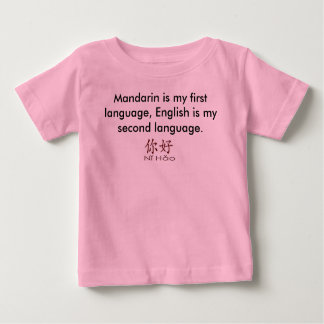 Foreign Language Tees